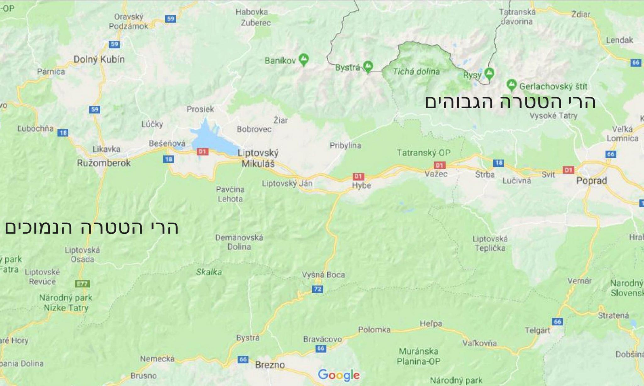 אזור הרי הטטרה בסלובקיה